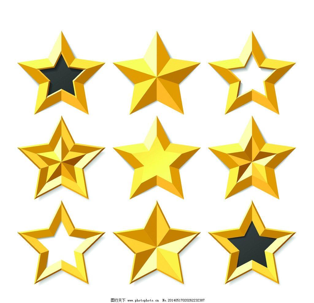 五角星背景图片图片