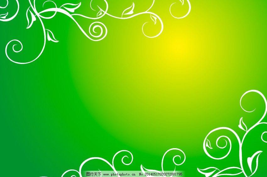 绿色 绿色背景图片