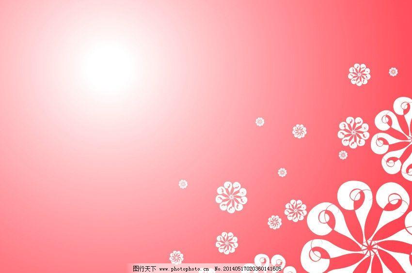 粉色背景 粉红色背景 粉红色 时尚花边 线条 花藤 花枝 枝叶 欧式底纹