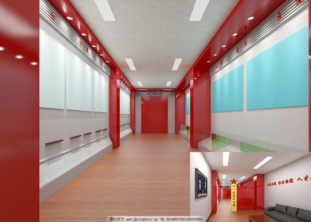 展厅设计 军史馆 部队展厅 装修设计        室内模型 3d设计模型 源