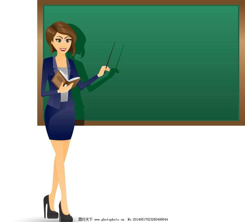 女教师 职业女性 女人 上课 老师 培训 矢量人物 职业人物 少女 美女