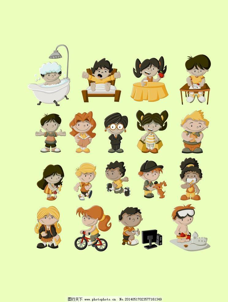 卡通儿童图片集锦_儿童幼儿