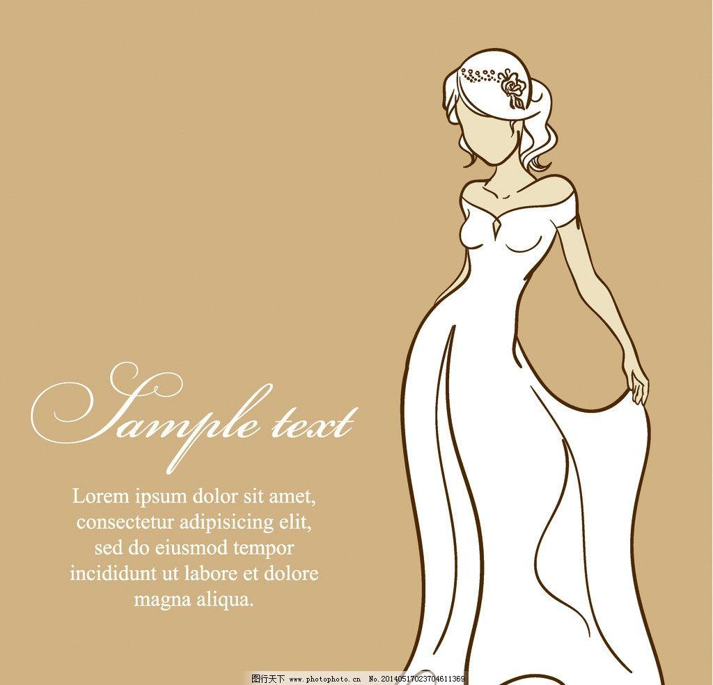 卡通少女 手绘少女 婚纱 婚礼 婚庆 女孩 卡通形像设计 失量 人物矢量