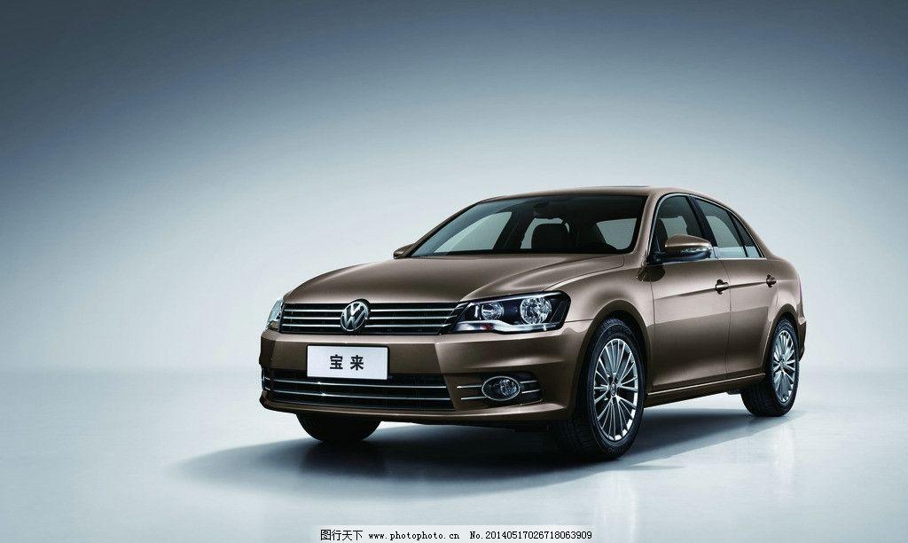 宝来 全新宝来 大众宝来 一汽大众 车 汽车 科技 大众汽车