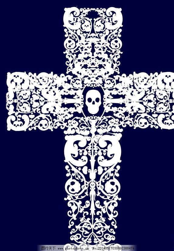 十字架骷髅图片_服装设计