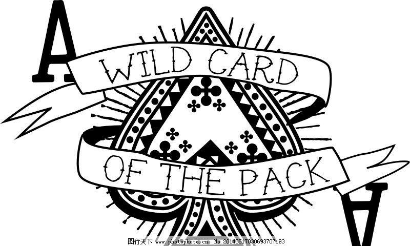 a扑克牌 a 扑克 牌 创意图案 动漫 t恤矢量素材 创意t恤模板下载 创意