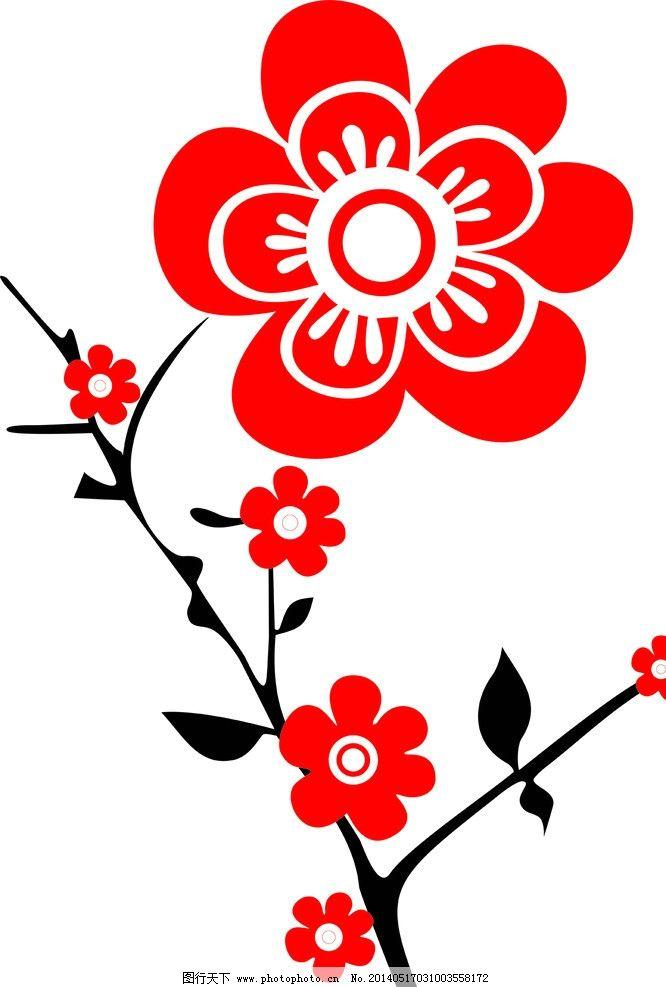 梅花 梅花素材 花 矢量花 可爱花花 简单素花 素材 其他设计 广告设计
