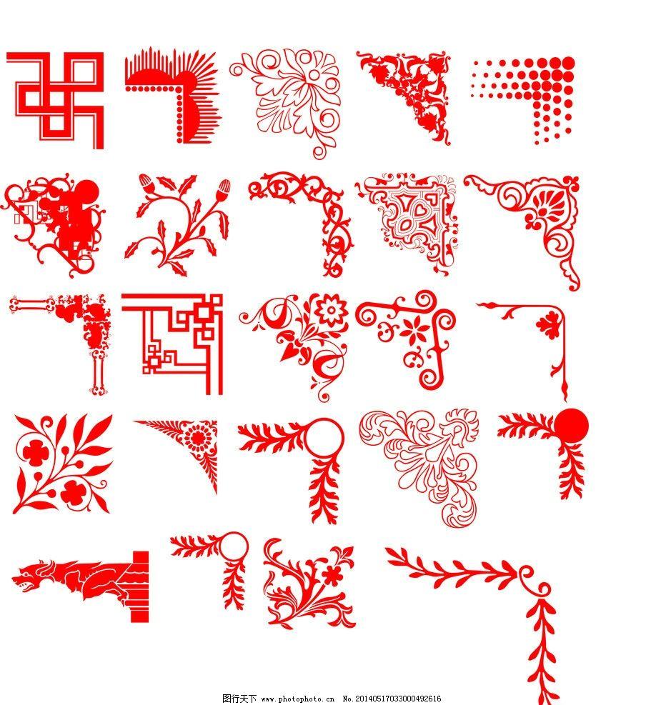 标签 古典花纹 欧式花边 装饰花纹 传统花纹 欧式花纹 古典花边 边角