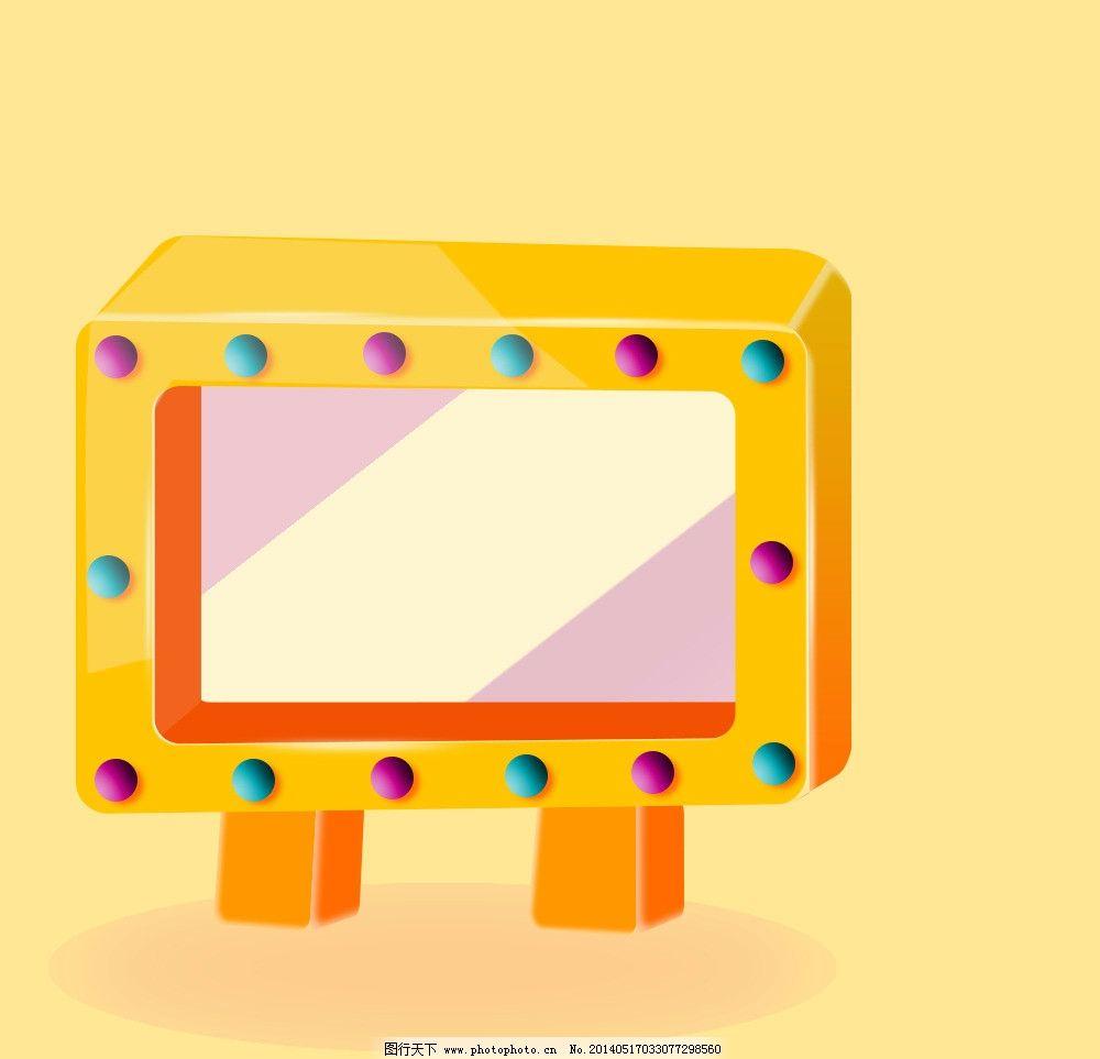 卡通电视机 电视屏幕 彩色卡通矢量图 拟物图标 立体电视机图标 psd