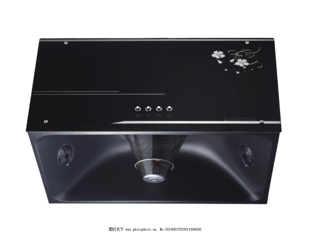 厨房电器 电器 油烟机 厨房电器 油烟机 电器 psd源文件 广告设计