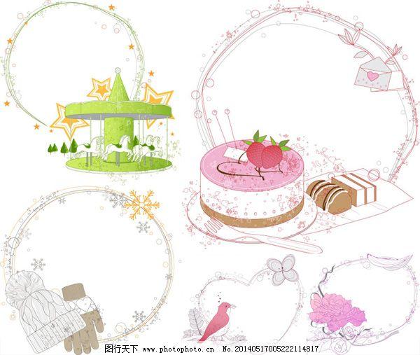 矢量卡通花纹花边设计免费下载 边框 蛋糕 花边 花纹 食物 蛋糕 食物