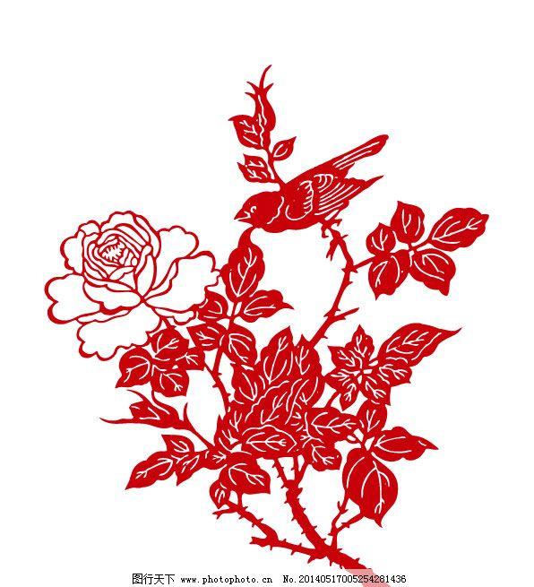 矢量鲜花叶子剪影设计免费下载 窗花 春节 花纹 剪纸 剪纸设计 矢量