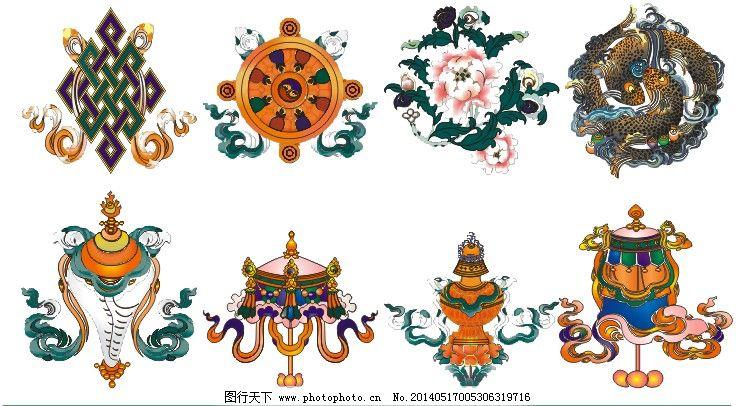 西藏图案免费下载 矢量素材