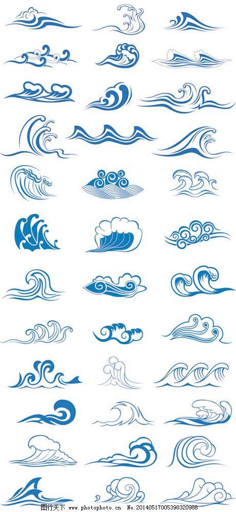蓝色手绘免费下载 蓝色手绘 漂亮手绘 云形态矢量 矢量图 广告设计