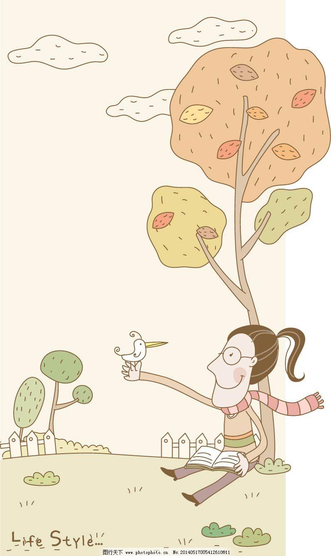 大树 孩子 简笔画 手绘 小鸟 手绘 简笔画 大树 小鸟 孩子 矢量图