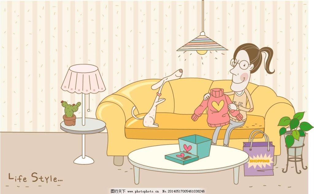 狗 家居 女人 沙发 手绘 衣服 手绘 沙发 衣服 狗 女人 家居 矢量图