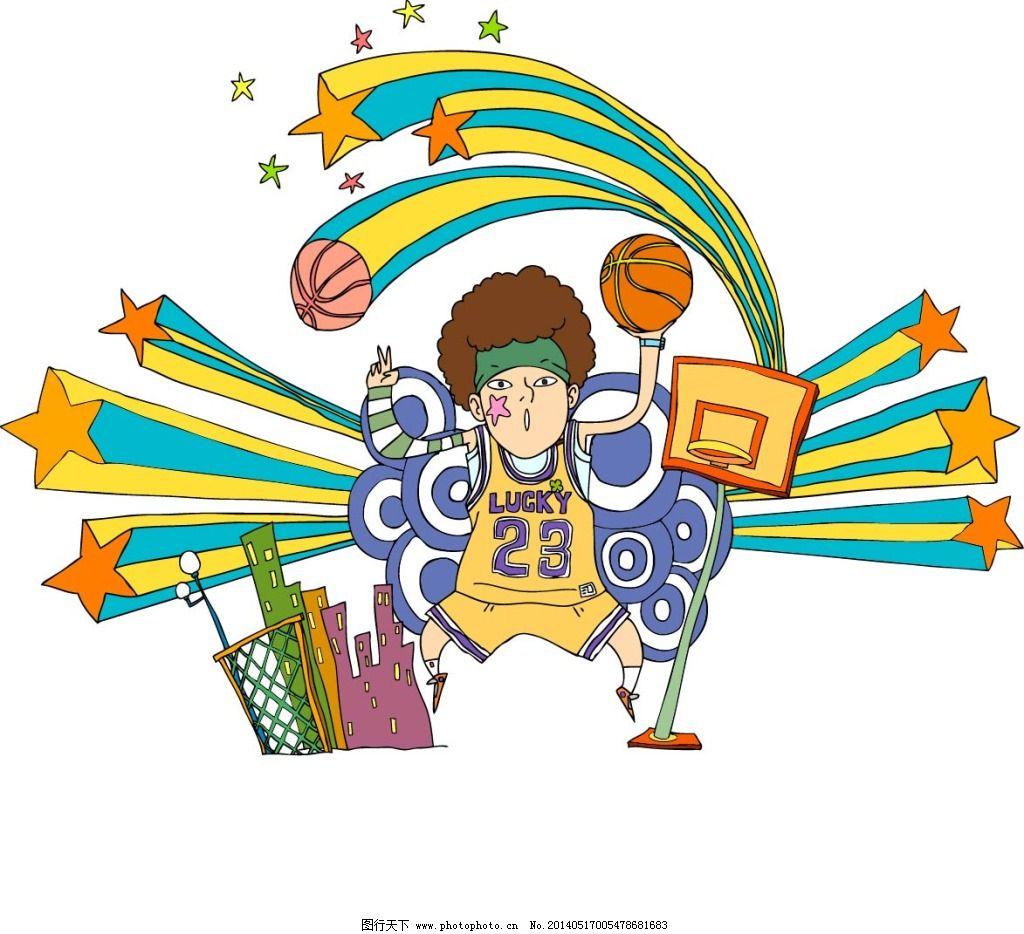 篮球 手绘 星星 运动 手绘 星星 运动 篮球 矢量图 矢量人物