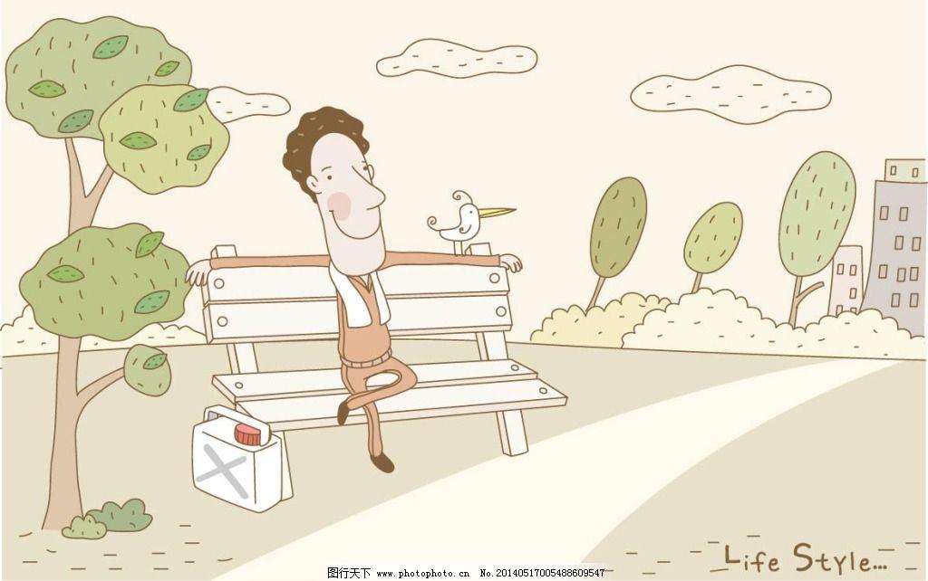 坐在长椅上