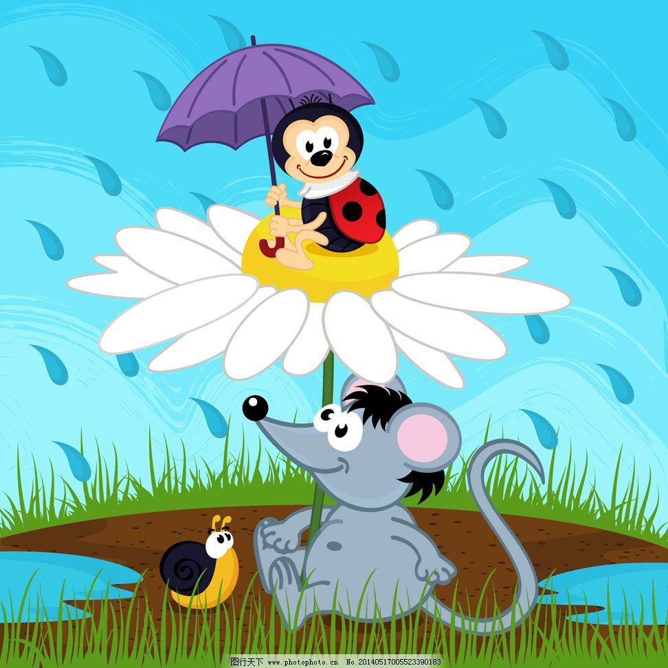 可爱 老鼠 下雨 卡通