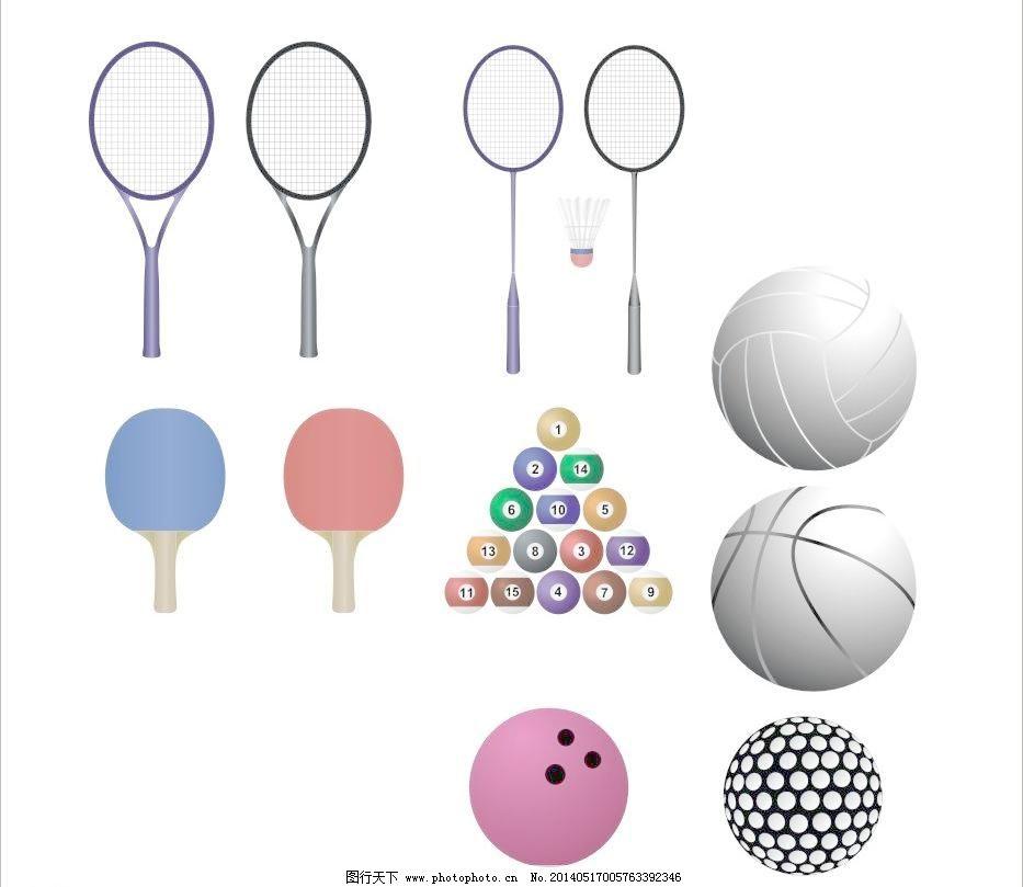体育用品 广告设计 篮球 皮球 乒乓球 其他设计 台球 羽毛球