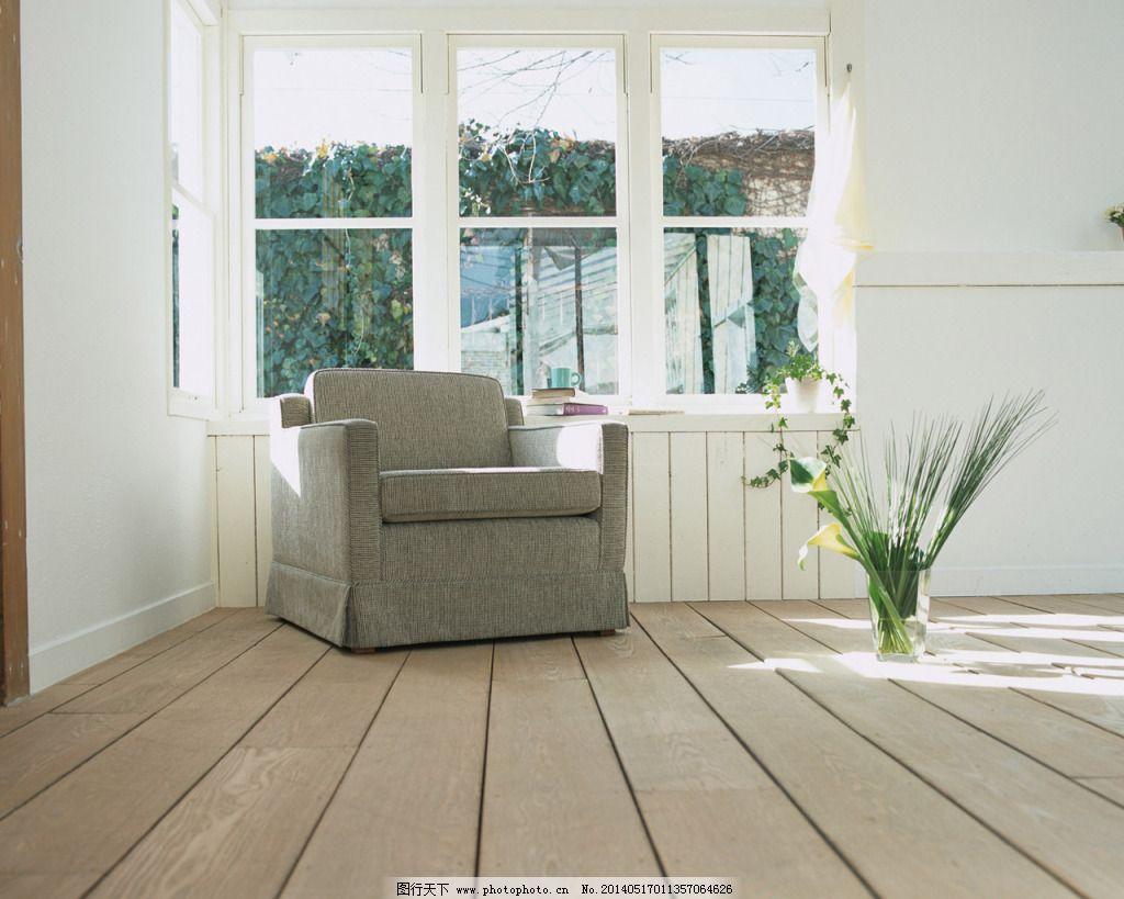 沙发室内免费下载 窗户 地板 设计 地板 窗户 设计 装饰素材 室内设计