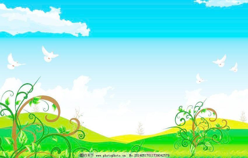 下载手绘风景样式