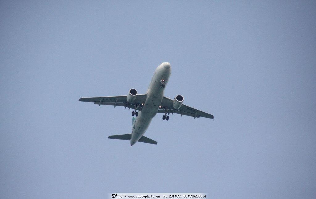 2014飞机失事