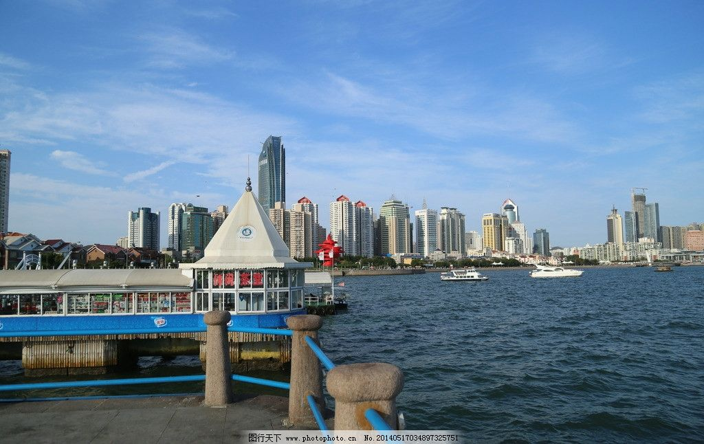 五四广场 青岛 风景 海边 蓝天 自然风景 自然景观 摄影 72dpi jpg