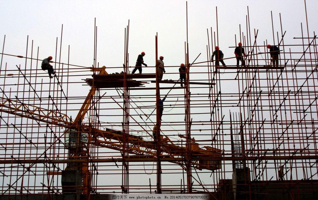建筑工地 建筑 施工 脚手架