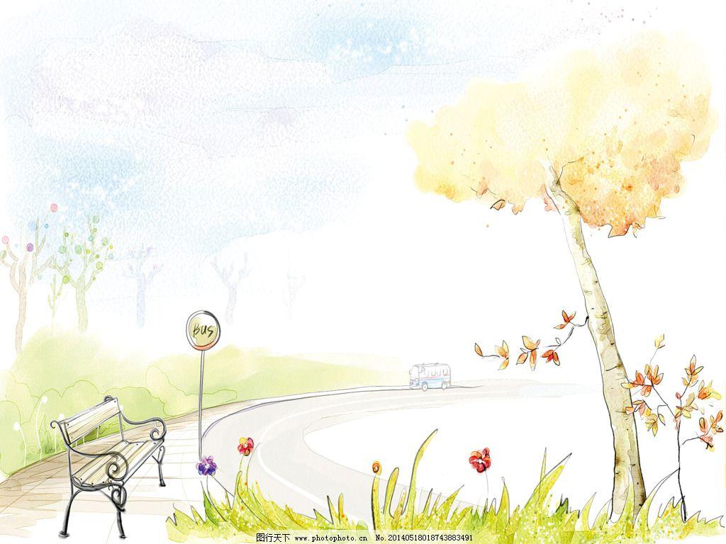 唯美图片 唯美图片 卡通风景 治愈系图片 卡通动漫可爱图片 温馨挂画