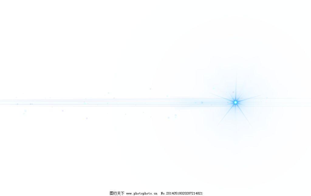 光线png图 光点 光线 光源 页面效果素材 光晕 背景底纹 底纹边框