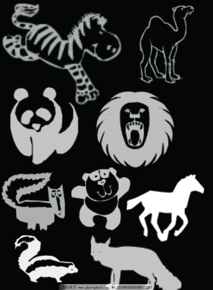 小动物 小动物简笔画 木马 骆驼 狮子 熊猫 小狗 马 狐狸 动物笔刷 ps