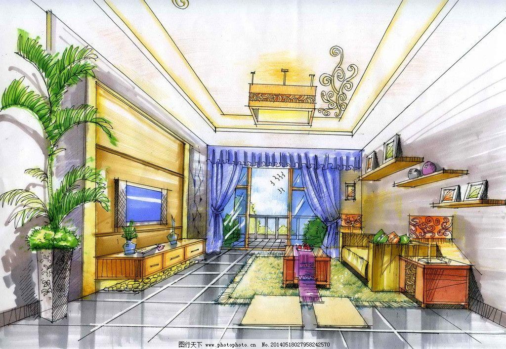客厅手绘图 平面 手绘 家装 彩色      室内设计 环境设计 设计 300