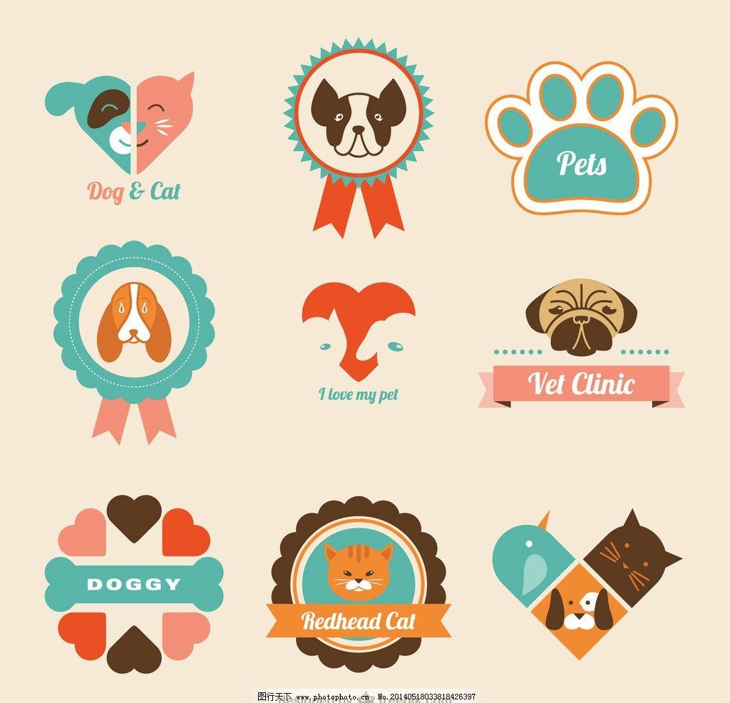 动物标签图片