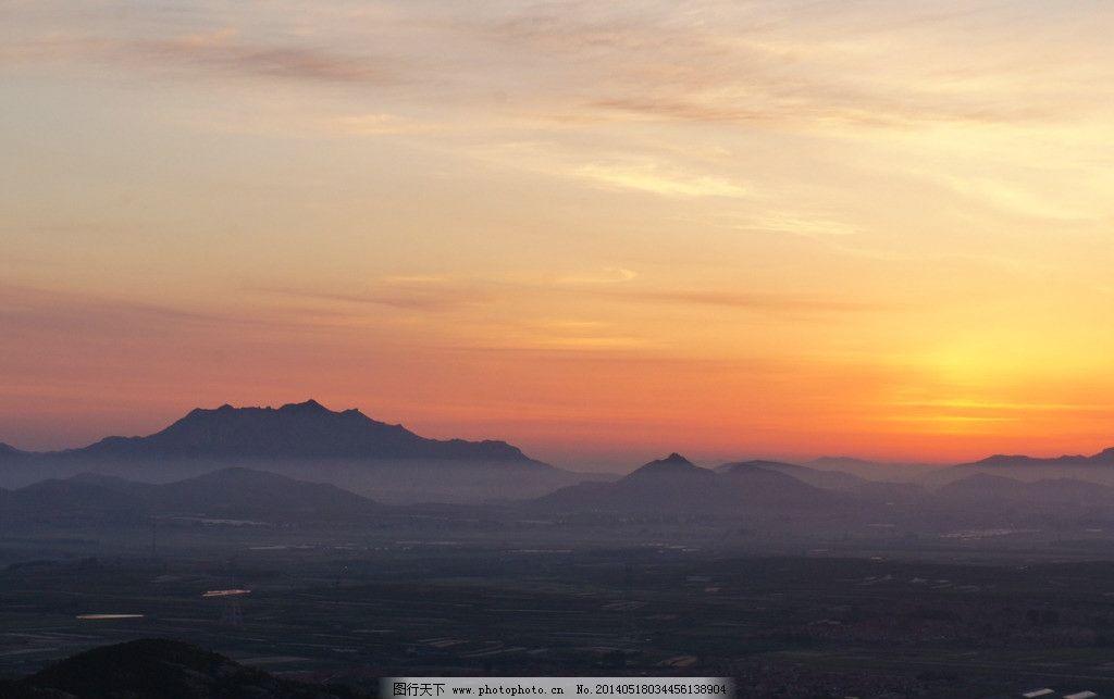 日出 远山 雾 平流雾 彩霞 山景 山水风景 自然景观 摄影 350dpi jpg