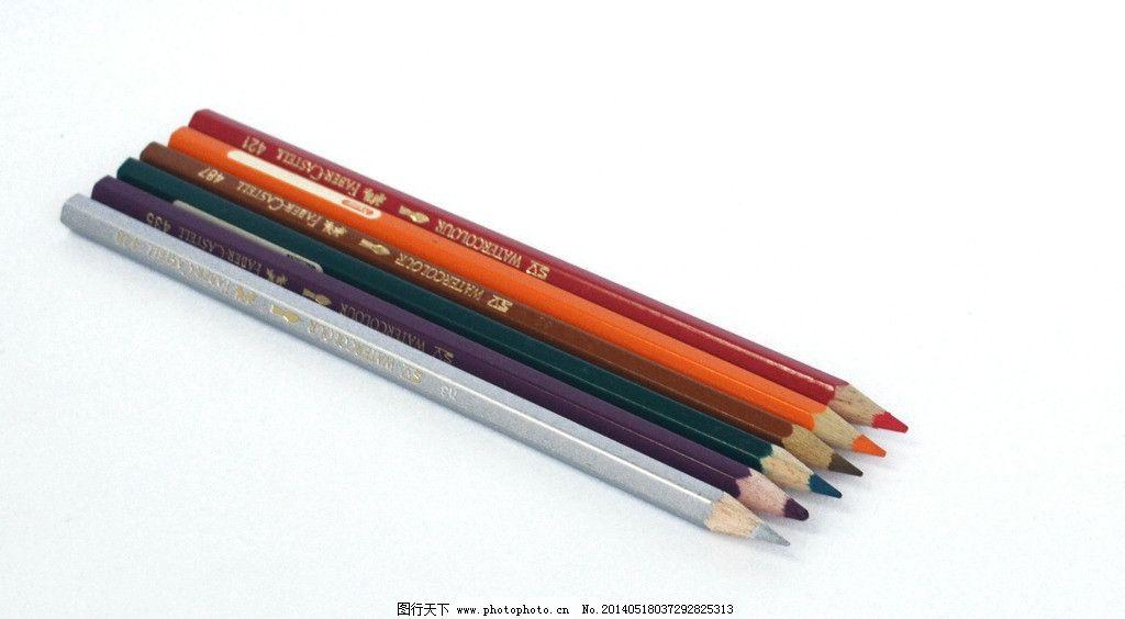 彩铅手绘学习工具素材
