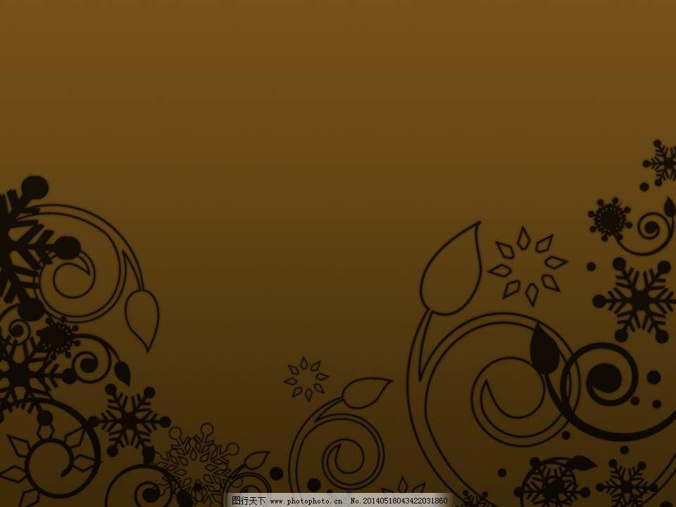 花纹ppt模板免费下载 ppt模板 咖啡色背景 树叶 线条 雪花 雪花 树叶