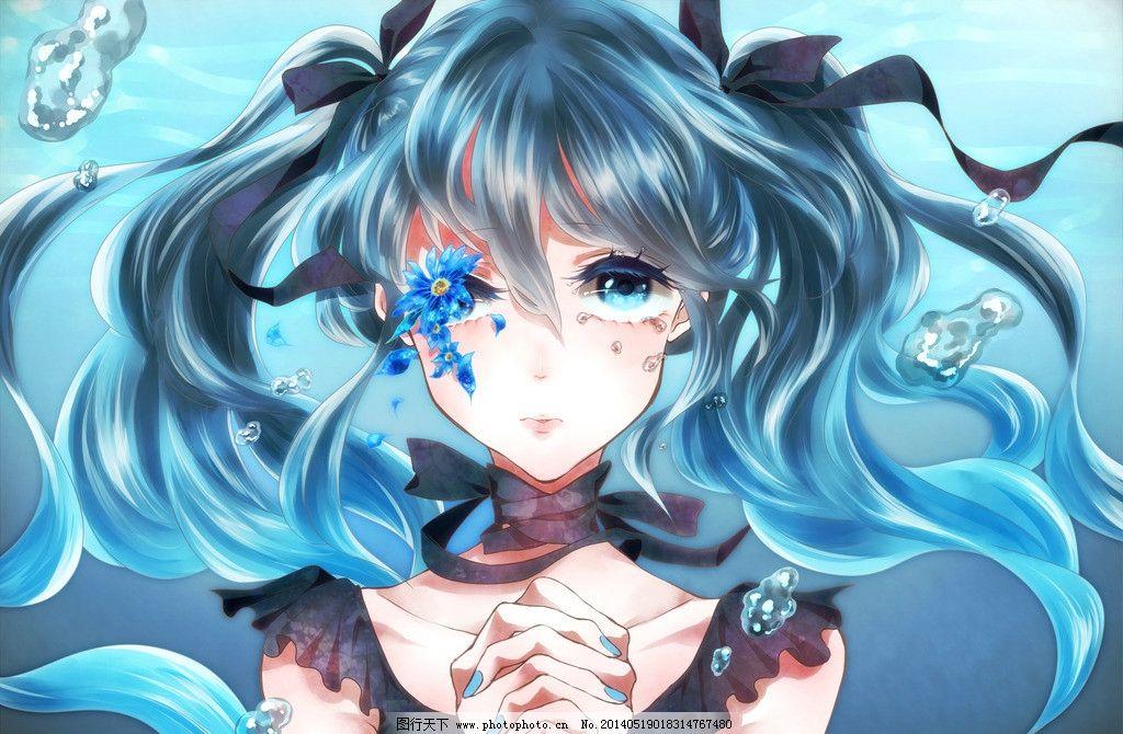 初音未来 少女 唯美 动漫 人物 动漫人物 动漫动画 设计 300dpi jpg