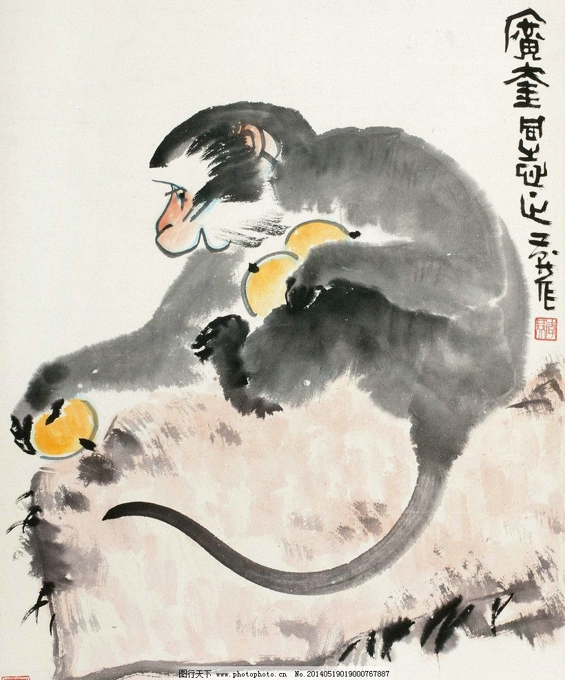 李燕 国画 猴子 猴 猕猴 猴乐 小猴子 寿猴 猴戏 猴趣 枇杷 水墨画 中