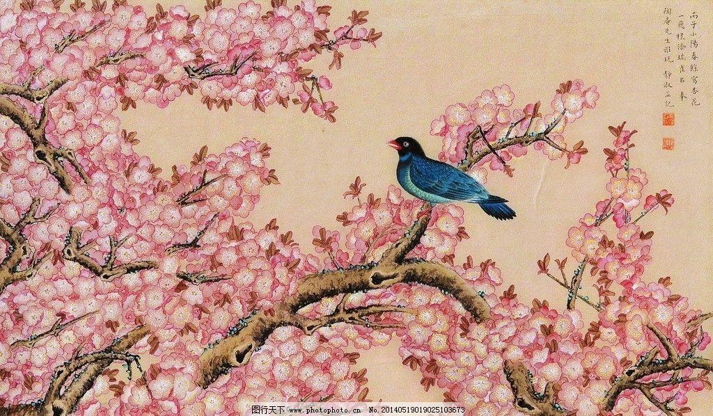 儿童水粉画十法 北京书法 北京国画 中国花鸟画研修