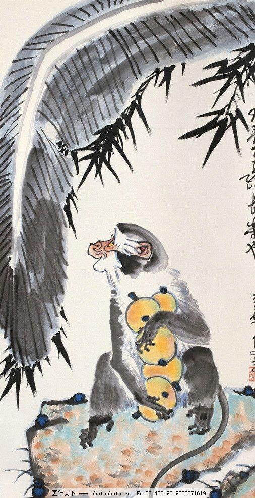 猴 申猴 猕猴 猴乐 小猴子 寿猴 猴戏 猴趣 枇杷 芭蕉 蕉叶 水墨画 中