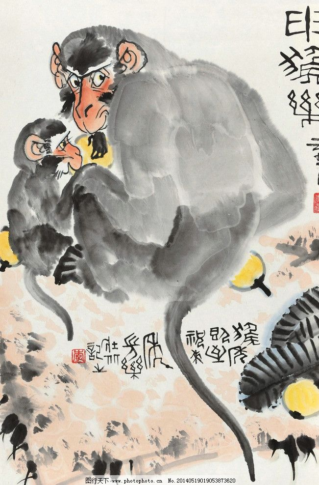 申猴乐 李燕 国画 猴子 猴 申猴 寿猴 寿桃 桃子 水墨画 中国画 绘画