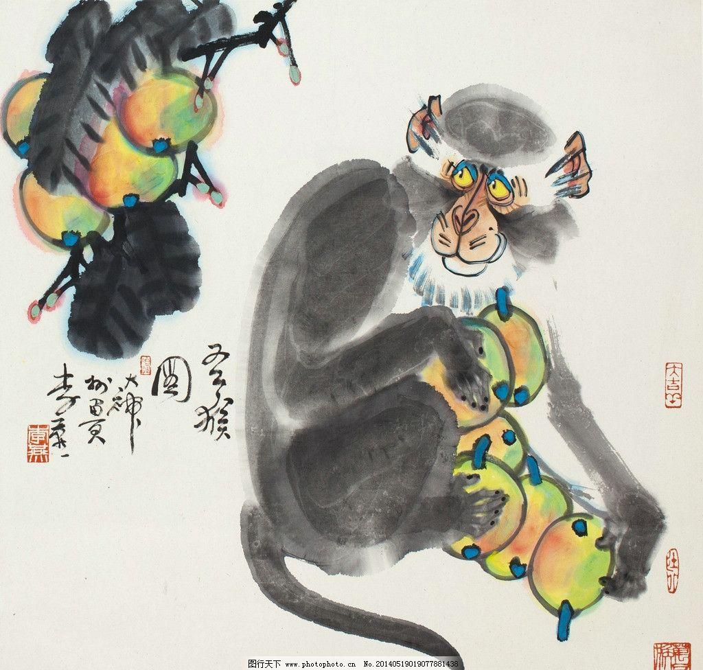 有猴图 李燕 国画 猴子 猴 申猴 寿桃 桃子 水墨画 中国画 绘画书法