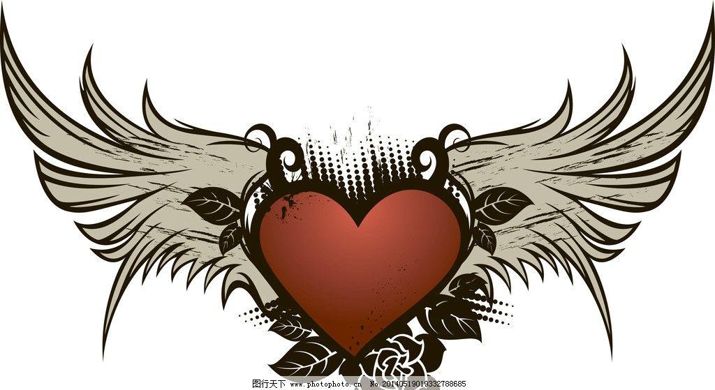 红心翅膀图片