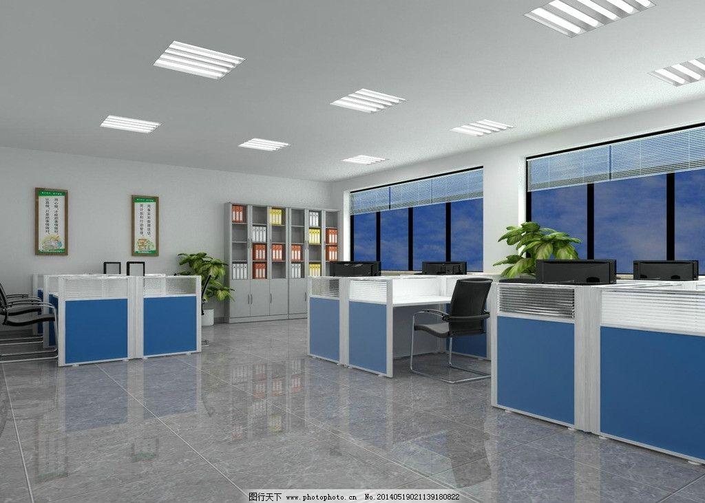 办公室 公司 敞开式办公室 装修效果图 室内设计 3d效果图 3d作品 3d