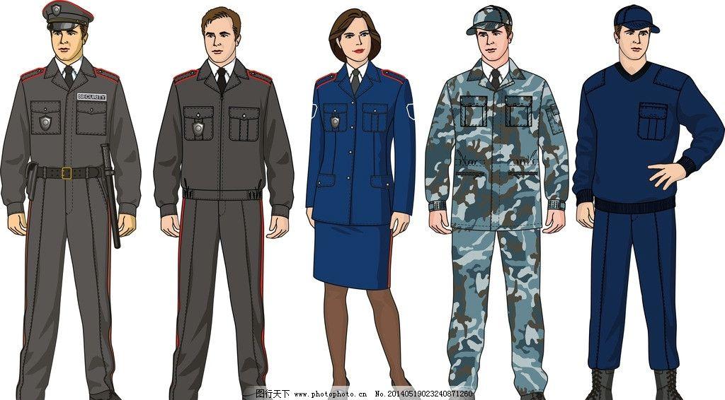 型男 男人 男士 制服 工人 时尚美女 工作服 服装设计 女孩 女人 手绘
