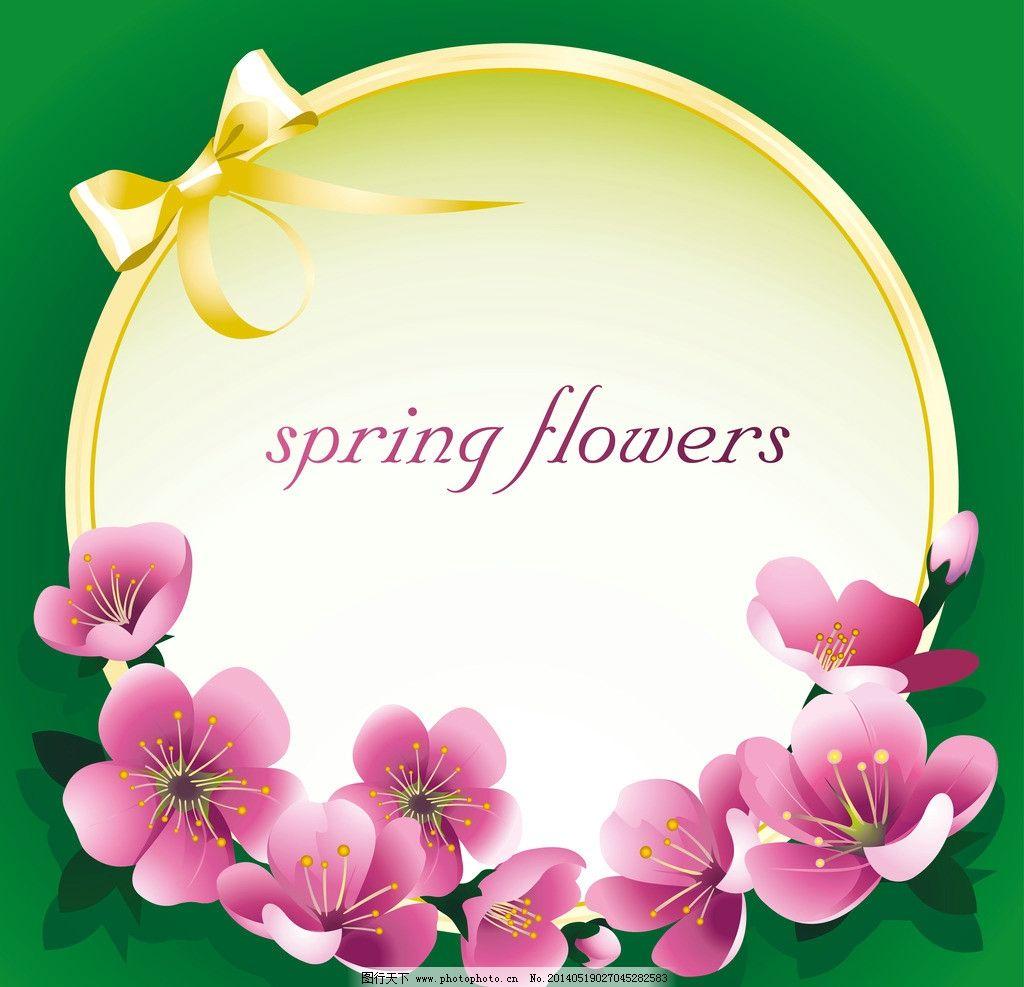 手绘花卉 花卉 卡通背景贺卡 卡片 桃花 樱花 丝带 蝴蝶结 红花 花纹