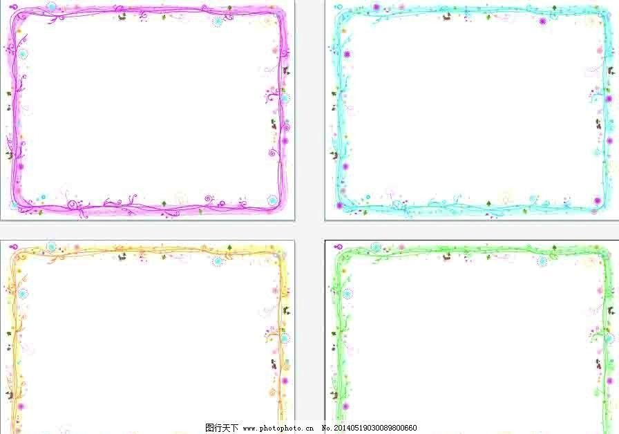 照片墙 排版 花框 边框 海报设计 广告设计 矢量