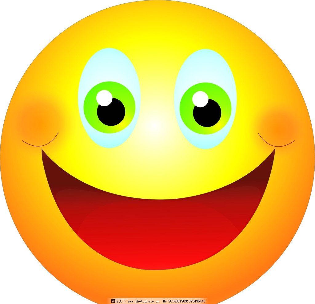 cdr格式笑脸 眼大 qq表情