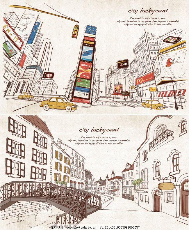 可爱插画 可爱手绘 手绘 手绘城市 手绘汽车 线条城市 手绘城镇街景